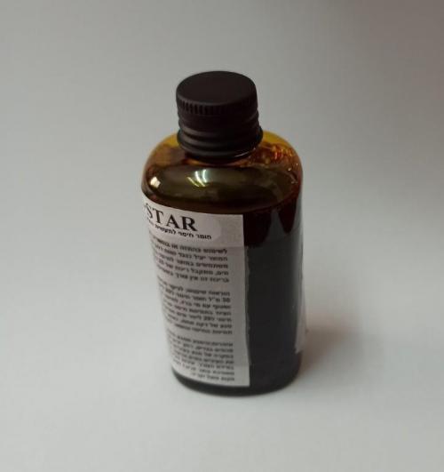 חומר חיטוי להכנת שיכר ויין - Sanitizer