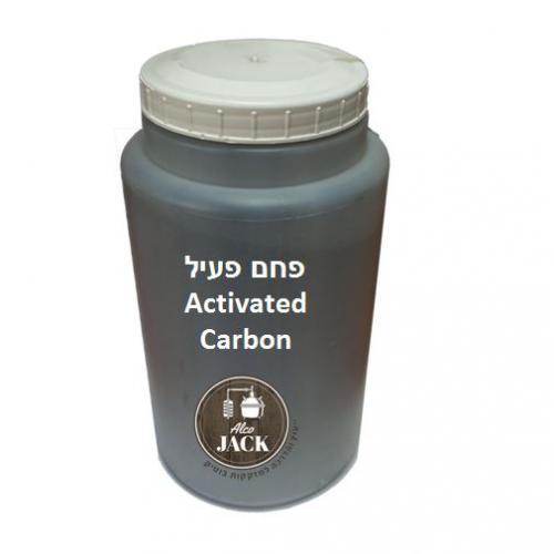 פחם פעיל לסינון Activated carbon